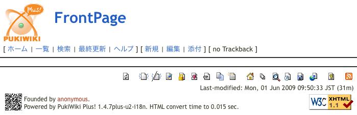 FontPage.png
